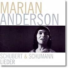슈베르트 / 슈만: 가곡집 - 마리아 앤더슨