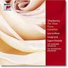 차이코프스키 : 세개의 피아노 협주곡 - 그라프만/조지 셀/오먼디