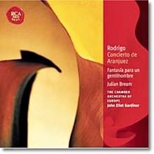로드리고 : 아랑페즈 협주곡 - 줄리안 브림