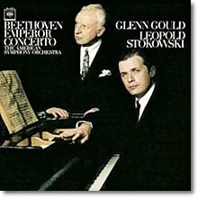 베토벤 : 피아노 협주곡 5번 '황제' (LP) - 글렌 굴드