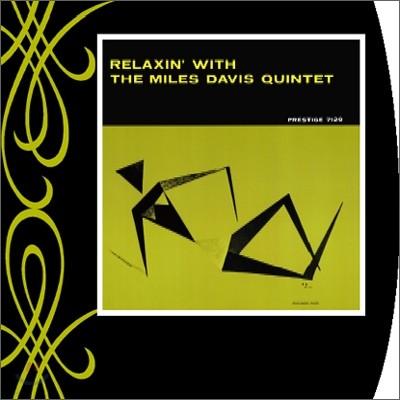 Miles Davis - Relaxin' (Rudy Van Gelder Remasters)