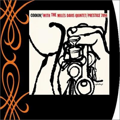 Miles Davis - Cookin' (Rudy Van Gelder Remasters)