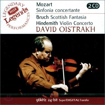 David Oistrakh 브루흐: 스코틀랜드 환상곡 - 다비드 오이스트라흐 (Mozart / Bruch / Hindemith)
