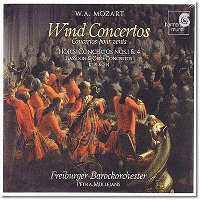 Freiburg Baroque Orchestra 모차르트 : 관악 협주곡 (호른, 바순, 오보에 협주곡) (Mozart : Wind Concertos)