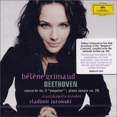 Helene Grimaud 베토벤: 피아노 협주곡 5번 `황제`, 소나타 28번 (Beethoven: Piano Concerto No.5, Piano Sonata Op.101) 엘렌 그뤼모