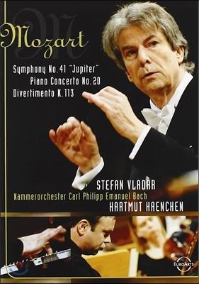 Hartmut Haenchen 모차르트: 교향곡 41번 '주피터', 피아노 협주곡 20번, 디베르티멘토 (Mozart: Symphony K.551 Jupiter, Piano Concerto K.466, Divertimento K.113) 하르트무트 핸헨