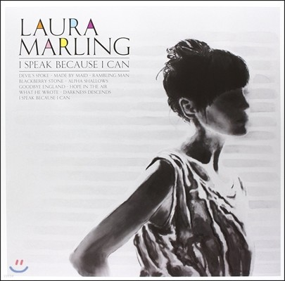 Laura Marling (로라 말링) - I Speak Because I Can [LP]