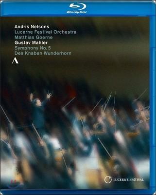 Andris Nelsons 말러: 교향곡 5번, 어린이의 이상한 뿔피리 (Mahler: Symphony No.5, Des Knaben Wunderhorn) 안드리스 넬손스, 루체른 페스티벌 오케스트라, 마티아스 괴르네
