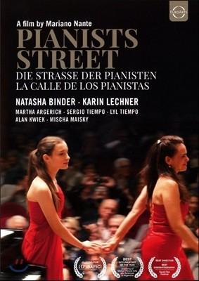 Natasha Binder / Karin Lechner 피아니스트들의 거리 (Pianists Street) Martha Argerich Sergio Tiempo