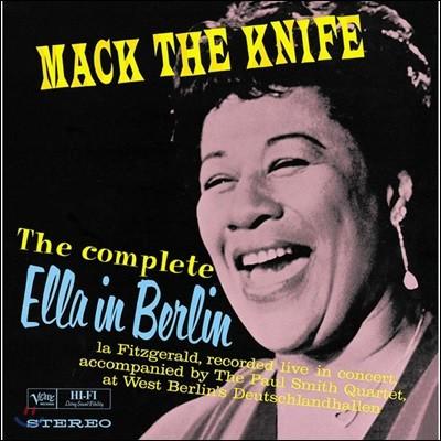 Ella Fitzgerald (엘라 피츠제랄드) - Mack The Knife: Ella In Berlin [Verve 60주년 기념 에디션 LP]