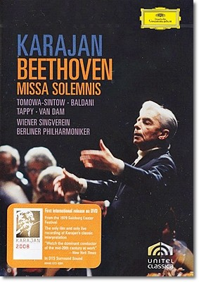 Herbert von Karajan 베토벤: 장엄 미사 (Beethoven: Missa Solemnis) 베를린 필하모닉, 헤르베르트 폰 카라얀