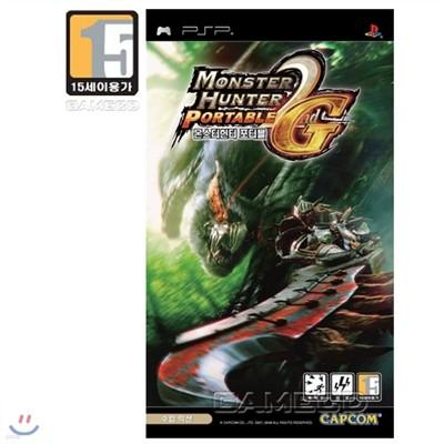몬스터헌터 포터블 2G(PSP)