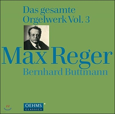Bernhard Buttmann 막스 레거: 오르간 작품 전집 3권 - 베른하르트 부트만 (Max Reger: Complete Organ Works Volume 3)