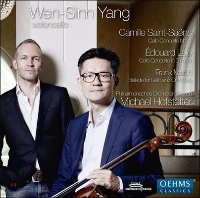 Wen-Sinn Yang 생상스: 첼로 협주곡 1번 / 프랑크 마르탱: 첼로와 오케스트라를 위한 발라드 (Saint-Saens / Lalo: Cello Concerto / Frank Martin: Ballade) 웬신 양, 기센 필하모니, 마이클 호프스테터
