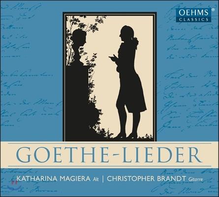 Katharina Magiera 괴테 가곡집 - 휴고 볼프 / 멘델스존 / 파니 헨젤 / 슈만 [메조소프라노와 기타 버전] (Goethe Lieder - Hugo Wolf, Mendelssohn, Fanny Hensel, Schumann)