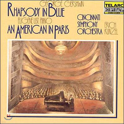 Eugene List 거슈윈: 랩소디 인 블루, 파리의 미국인 (Gershwin: Rhapsody and An American in Paris)