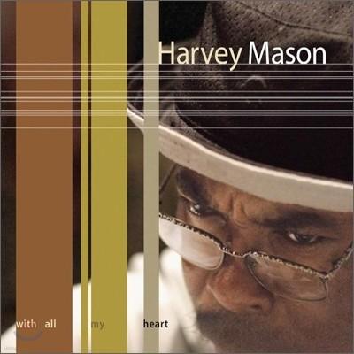 Harvey Mason - With All My Heart