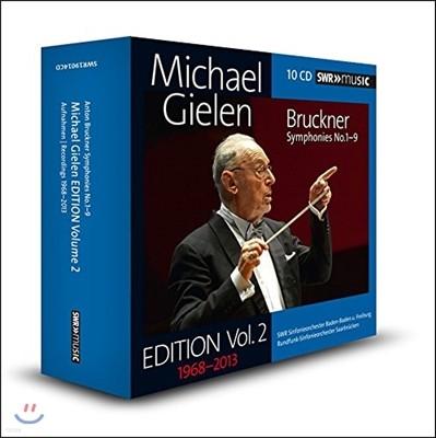 미하엘 길렌 에디션 2집 - 브루크너: 교향곡 1번-9번 (Michael Gielen Edition Vol.2 - Bruckner: Symphonies Nos.1-9)