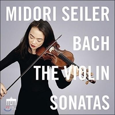 Midori Seiler 바흐: 무반주 바이올린 소나타 1-3번 BWV1001, 1003, 1006 - 미도리 자일러 (Bach: The Solo Violin Sonatas)