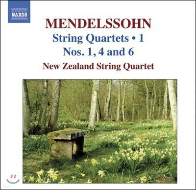 New Zealand String Quartet 멘델스존 : 현악 사중주 1,4,6번