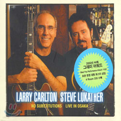 Larry Carlton, Steve Lukather - No Substitutions Live In Osaka