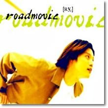 류 (RYU) - Road Movie
