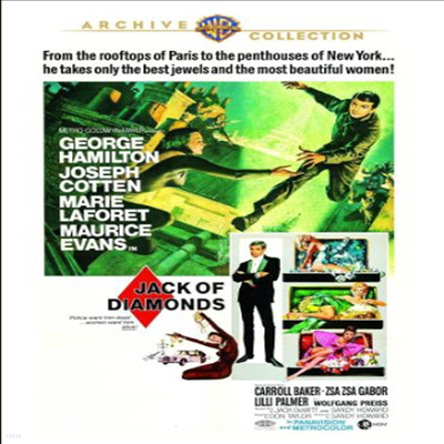 Jack Of Diamonds (다이아몬드 사나이) (한글무자막)(DVD)(DVD-R)