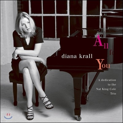 Diana Krall (다이애나 크롤) - All For You: A Dedication to the Nat King Cole Trio (냇 킹 콜 트리오 헌정반) [LP Limited Edition]