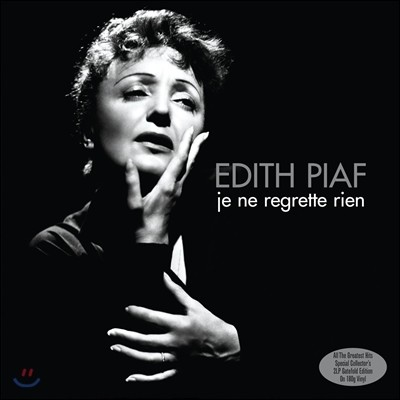 Edith Piaf (에디트 피아프) - Je Ne Regrette Rien [2 LP]