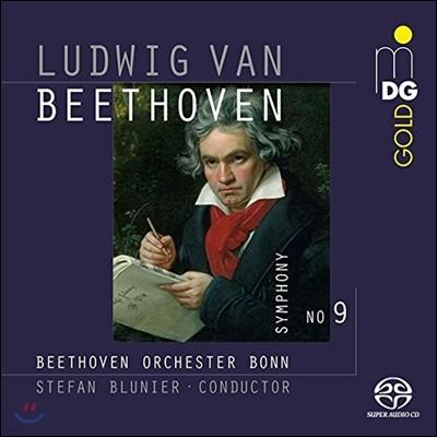 Stefan Blunier 베토벤: 교향곡 9번 '합창' (Beethoven: Symphony Op.125 'Choral') 슈테판 블루니어