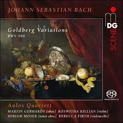 Aulos Quartett 바흐: 골드베르크 변주곡 [라인베르거의 오보에 사중주 편곡반] (J.S. Bach: Goldberg Variations BWV988 [after the Adaption by Josef Rheinberger])