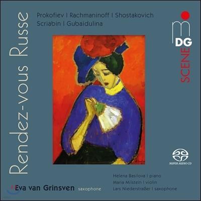 Eva van Grinsven 색소폰으로 연주하는 러시아 음악 - 라흐마니노프 / 프로코피예프 / 쇼스타코비치 / 스크리아빈 / 소피아 구바이둘리나 (Rendez-Vous Russe)