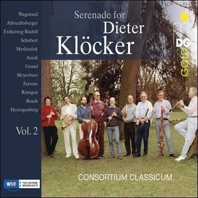 디터 클뢰커를 위한 세레나데 2집 - 슈베르트 / 브루흐 / 마이어베어 / 바겐자일: 관악 중주곡 (Serenade for Dieter Klocker Vol.2 - Wagenseil, Schubert, Albrechtsberger, Meyerbeer, Rontgen, Bruch)