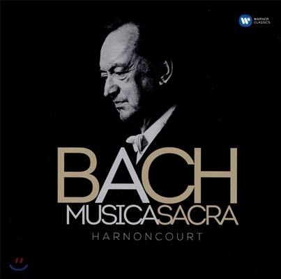 Nikolaus Harnoncourt 바흐 무지카 사크라: 종교음악 베스트 - 니콜라우스 아르농쿠르 (Bach Musica Sacra)