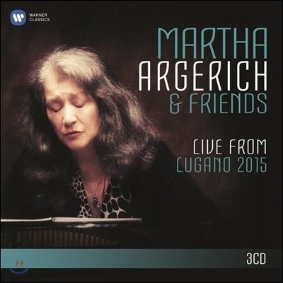 Martha Argerich & Friends 아르헤리치와 친구들 - 루가노 페스티벌 2015 (Live from Lugano Festival 2015)