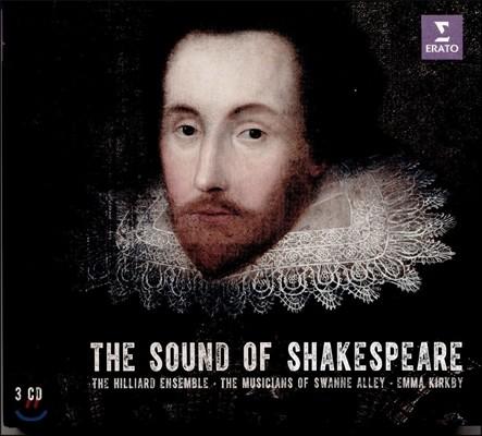 Emma Kirkby / Hilliard Ensemble 셰익스피어 사운드 - 존 다울랜드 / 윌리엄 버드 / 로버트 존슨 외 (The Sound of Shakespeare)