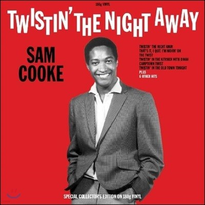 Sam Cooke (샘 쿡) - Twistin' The Night Away [LP]