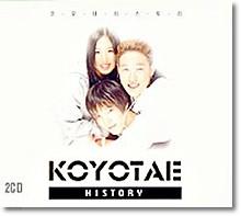 코요태 (Koyote) - History (2CD/미개봉)