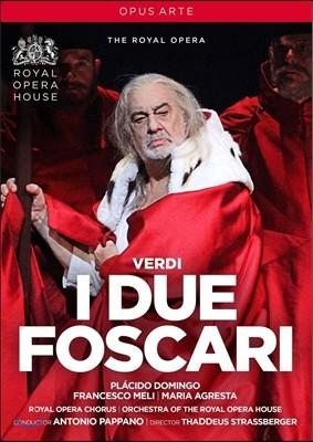Placido Domingo 베르디: 포스카리 가문의 두 사람 (Verdi: I Due Foscari) 플라시도 도밍고