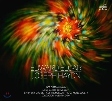 Igor Oistrakh 엘가: 바이올린 협주곡 / 하이든: 바이올린과 피아노 협주곡 (Elgar: Violin Concerto Op.61 / Haydn: Violin & Piano Concerto Hob.XVIII:6) 이고르 오이스트라흐, 발렌틴 주크