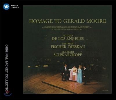 제럴드 무어 헌정 음반 [은퇴 공연 실황] (Homage to Gerald Moore)