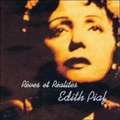 Edith Piaf (에디트 피아프) - Reves Et Realites