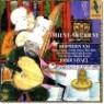 Jordi Savall 동양 서양 전례 음악 여행 - 조르디 사발 (Orient Occident 1200 - 1700)
