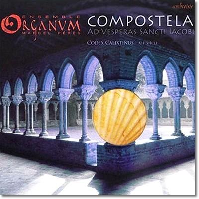 코덱스 칼릭스티누스 : 산티아고 데 콤포스텔라의 저녁기도