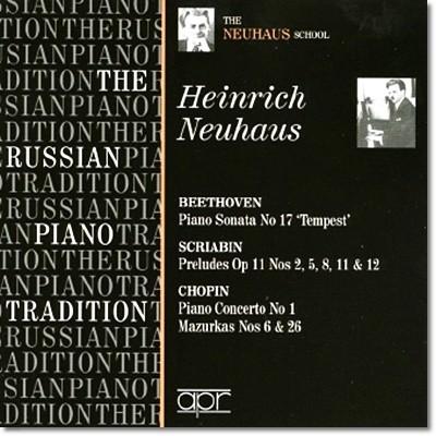 노이하우스 : 러시아 피아노의 전설 (베토벤, 스크라빈, 쇼팽)