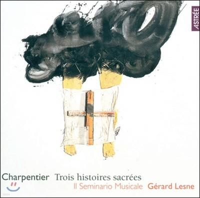 Gerard Lesne 마크 앙투안 샤르팡티에: 3개의 종교적인 이야기 (Charpentier: Trois Histoires Sacrees)
