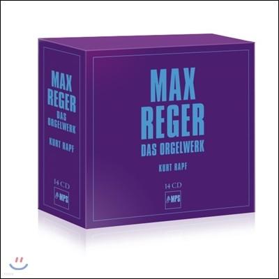 Kurt Rapf 막스 레거: 오르간 작품 전곡집 (Max Reger: Organ Works) 쿠르트 라프