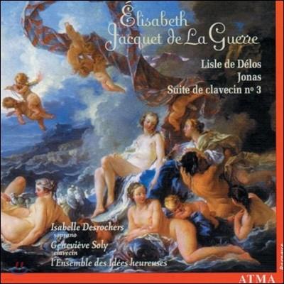 Isabelle Desrochers 엘리자베스 자케 드 라 게르: 델로스 섬, 조나스, 클라브생 모음곡 3번 (Elisabeth Jacquet de la Guerre: Lisle de Delos, Jonas, Suite de Clavecin)