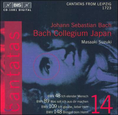 Masaaki Suzuki 바흐 : 칸타타 14권 (Bach: Cantatas Vol. 14)