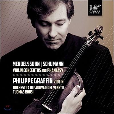 Philippe Graffin 슈만 / 멘델스존: 바이올린 협주곡 (Schumann & Mendelssohn: Violin Concertos) 필립 그라팽